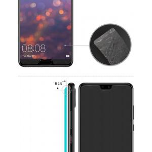 Zestaw szkieł hartowanych Ringke ID Glass Huawei P20 0.33mm 3 Pack