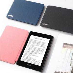 Etui DuxDucis Domo Kindle Paperwhite 4 Black